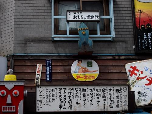 おもちゃ博物館.jpg